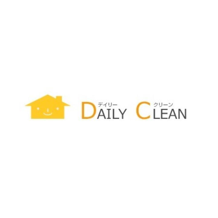 デイリークリーン(DAILY CLEAN)の画像