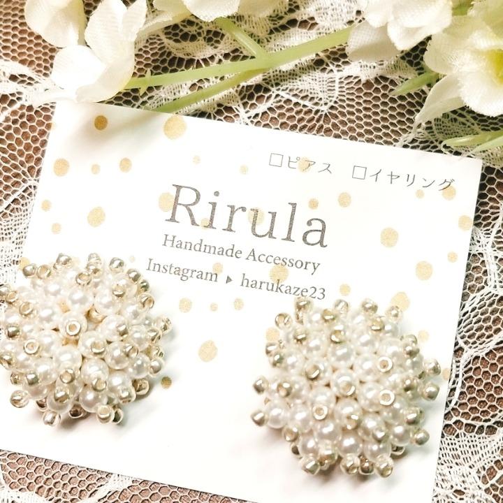 Rirula.の画像