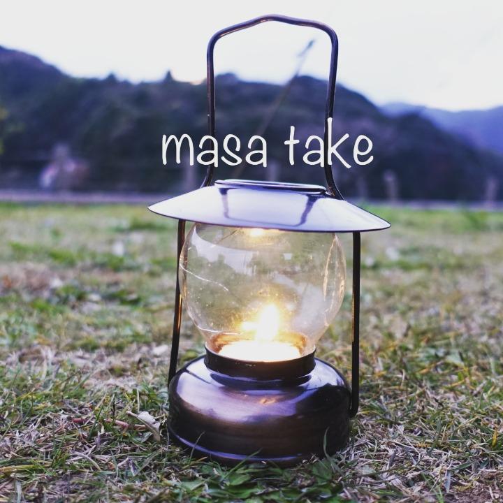masa takeの画像