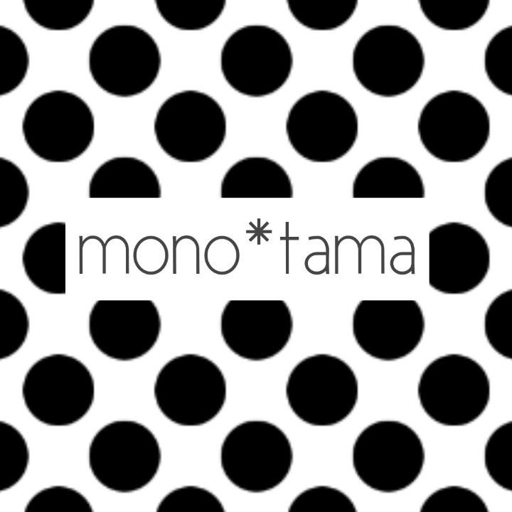mono*tamaの画像