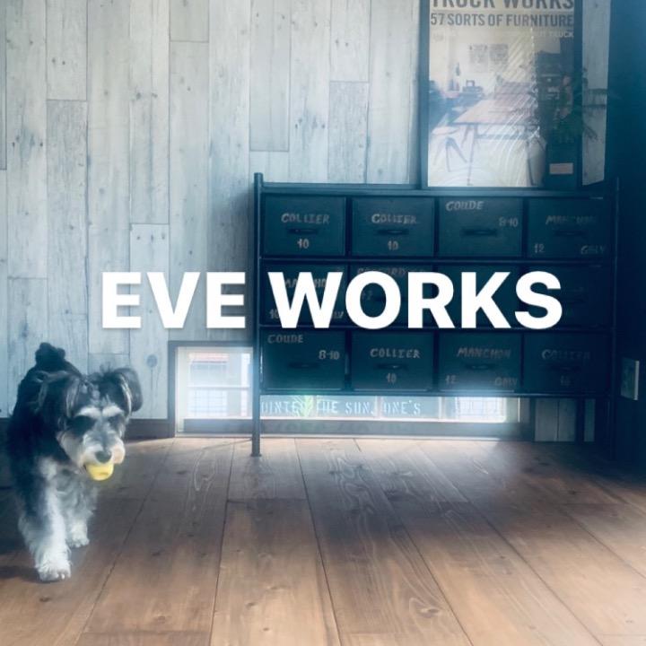 EVE WORKSの画像