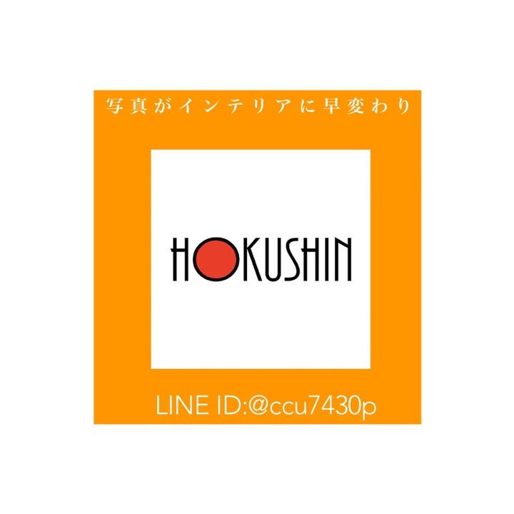 HOKUSHINの画像