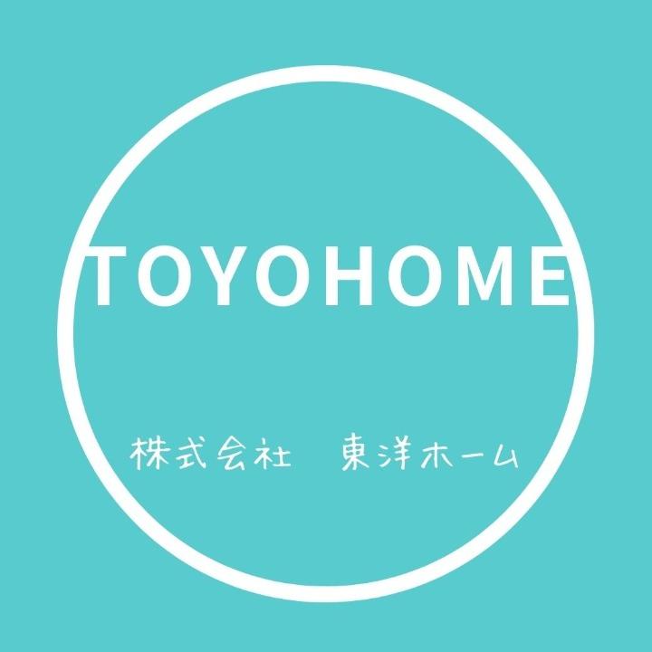 toyohomeの画像