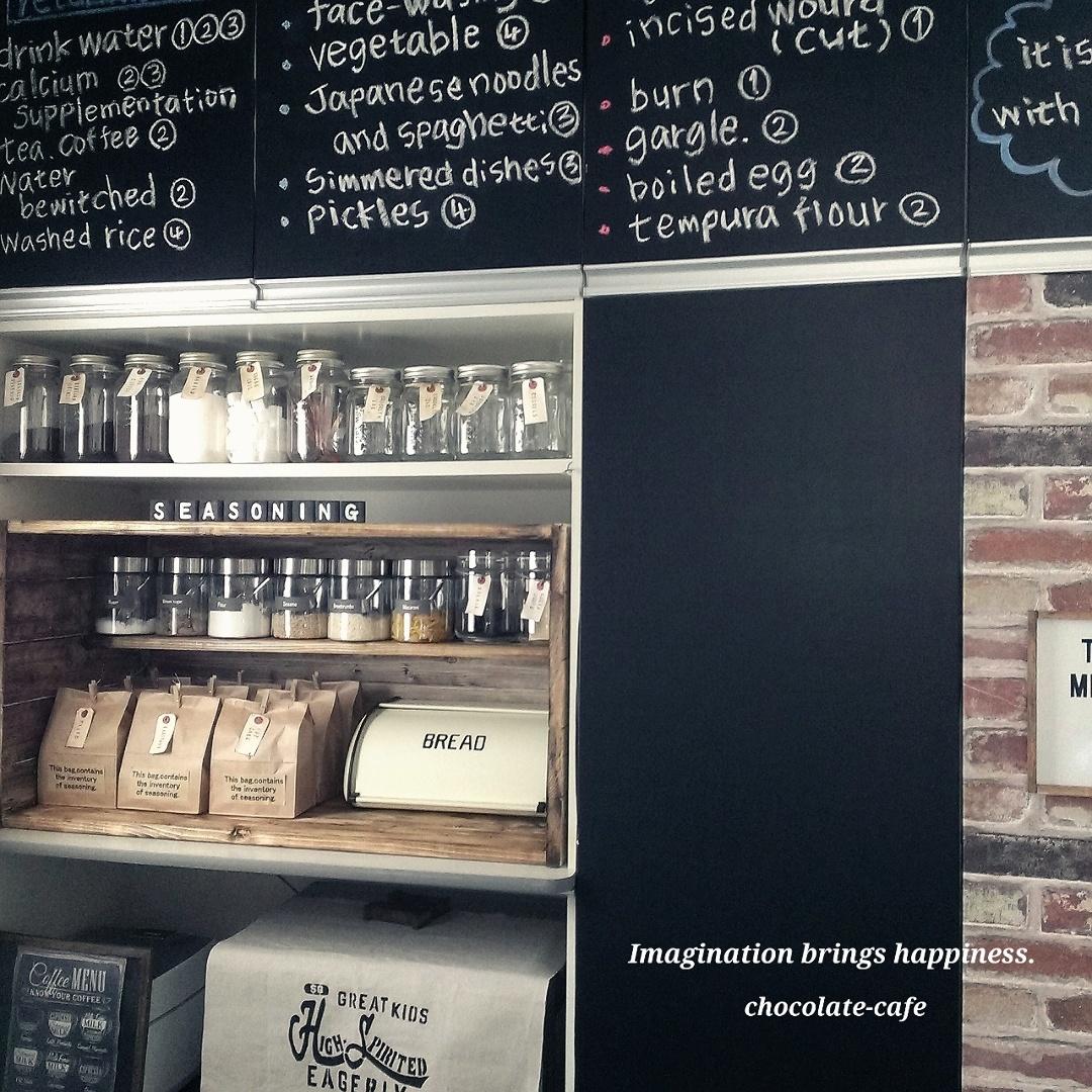chocolate-cafeの画像
