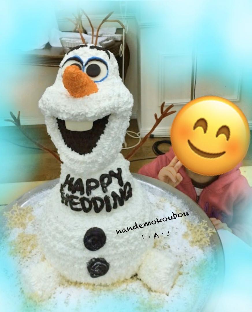 なんでも工房 A が投稿したフォト アナと雪の女王に出てくるオラフのウェディングケーキです 02 10 09 52 Limia リミア