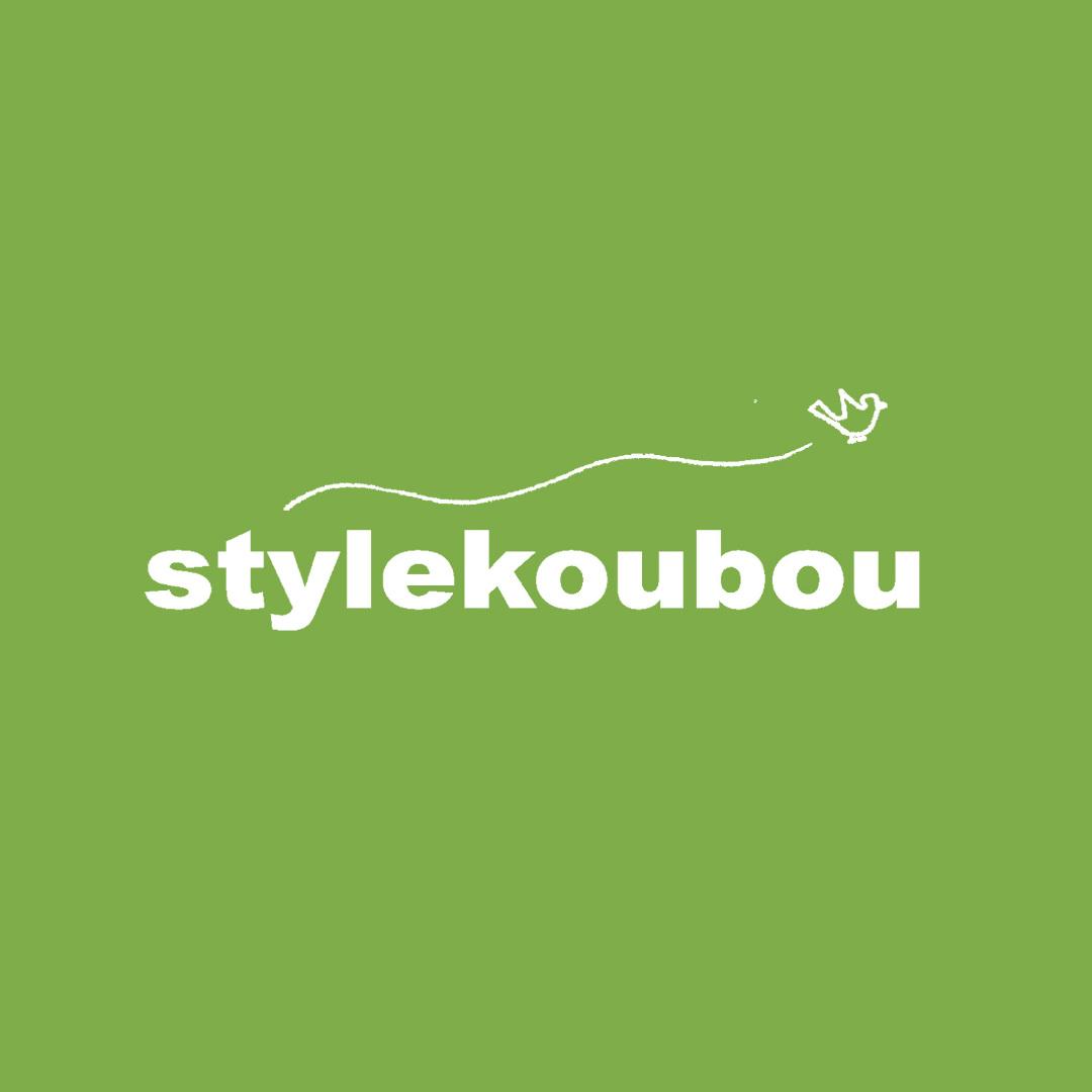 スタイル工房 stylekoubouの画像