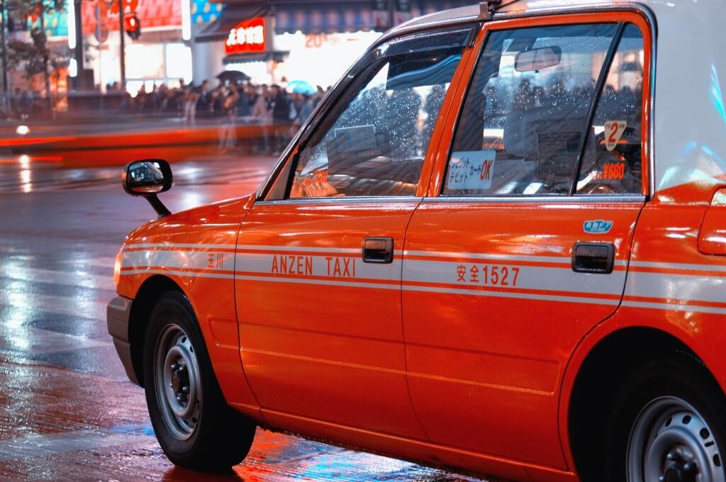 タクシー 控除 代 費 医療