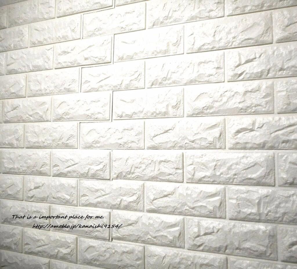 壁紙を超えた 超リアルなレンガシートで壁がグレードアップ Limia リミア