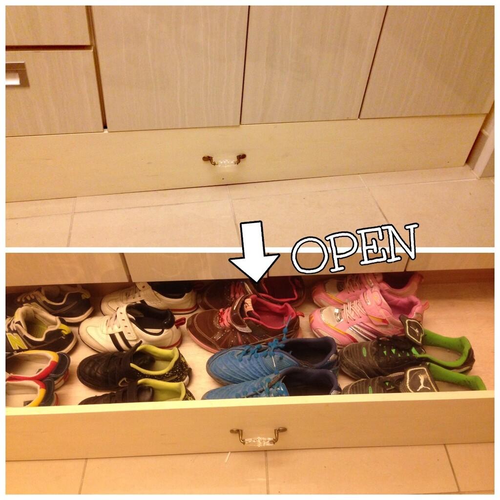 収納 靴箱 下