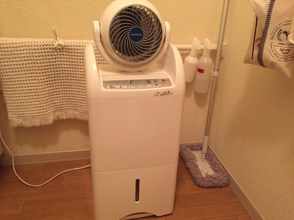 オオヤマ 洗濯 機 アイリス