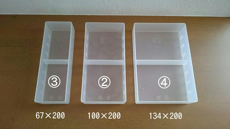 デスク内整理トレーはサイズが4展開ありますが、奥行のあるサイズは上写真の3タイプ。