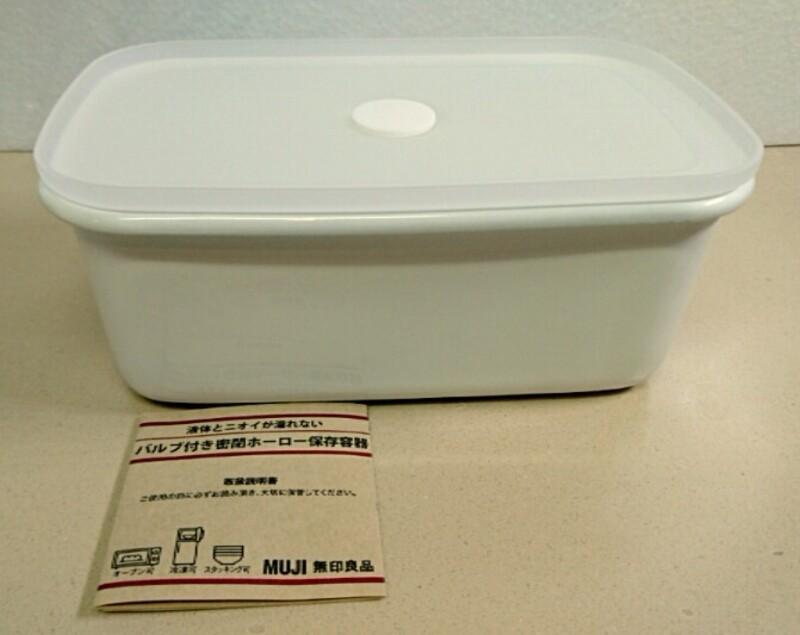 鍋でも保存容器でも琺瑯そのものの作られ方は変わらないので、火にかけても大丈夫なんですよね~^^今回はビーフシチューでしたが、カレーなんかも一人分ずつ入れて  ...