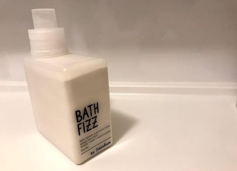 オシャレで使い勝手のよい、無印良品の『入浴剤・バスソルト用詰替え容器』おすすめです♪