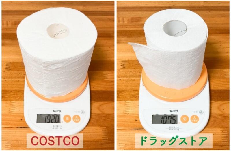 コストコ オンライン トイレット ペーパー
