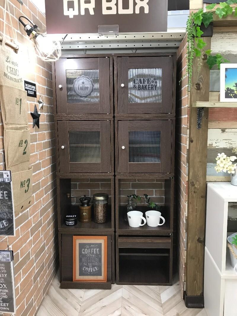 キューブboxを組み合わせてカフェ風インテリア Limia リミア
