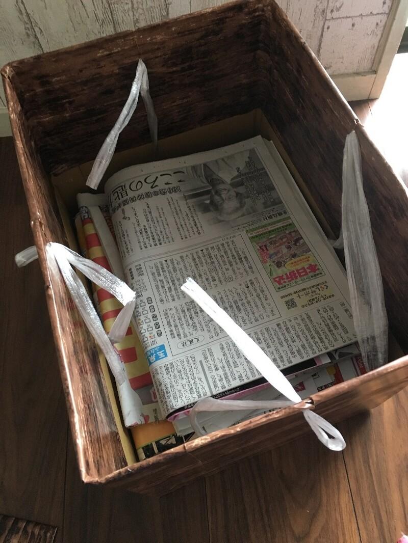 ストッカー 新聞紙