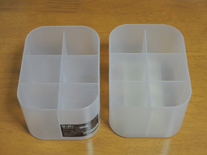 ダイソー「積み重ねボックス(小・仕切り付)」と無印良品「ポリプロピレンメイクボックス・仕切付・1/2横ハーフ」を比較