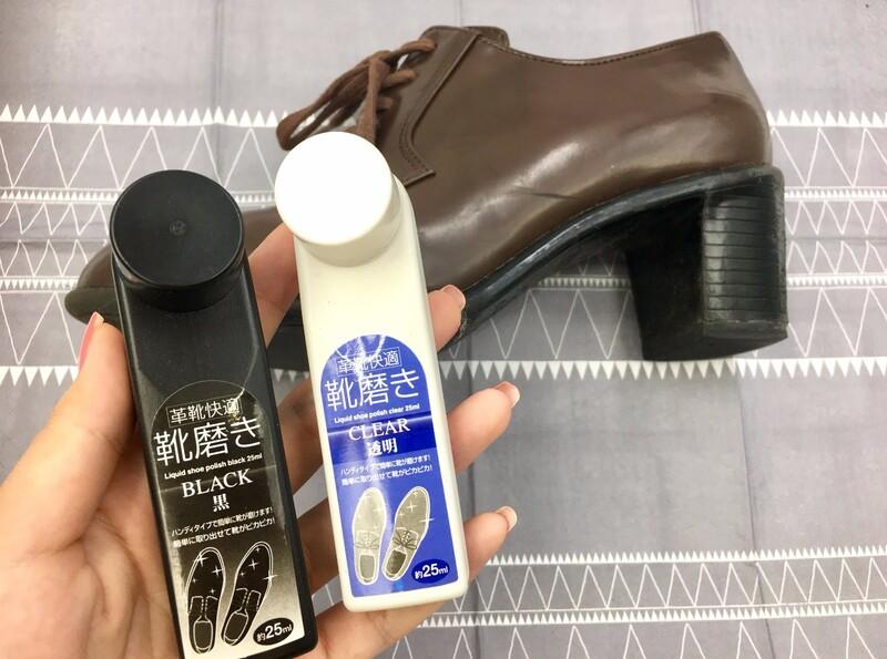 靴 100 磨き 均