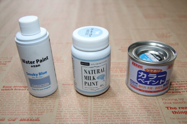 セリア ペンキ 100均ダイソー・セリアのペンキ!水性塗料ペイントやカラースプレー
