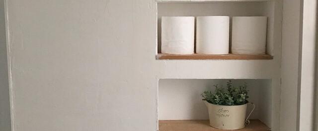 Diyニッチ棚の作り方ー狭いトイレにトレットペーパーを12個収納したい