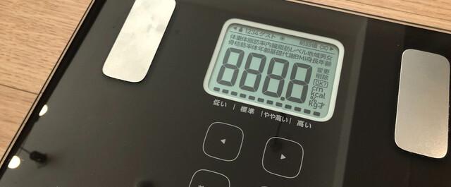 体重 計 人気