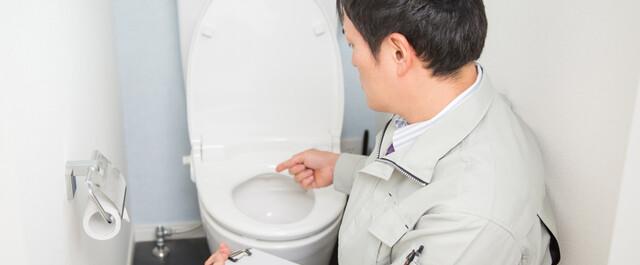 つまり 洗剤 の トイレ