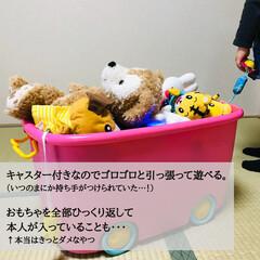 おもちゃ入れ/トイボックス/ニトリ購入品/キッズ収納/ぬいぐるみ収納/おもちゃ収納/... 《最強のおもちゃ箱》  こんなにも便利て…(4枚目)