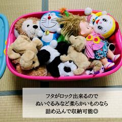 おもちゃ入れ/トイボックス/ニトリ購入品/キッズ収納/ぬいぐるみ収納/おもちゃ収納/... 《最強のおもちゃ箱》  こんなにも便利て…(7枚目)