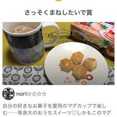 素敵便/2018 2018年 LIMIAでの出会いに感謝!…(6枚目)