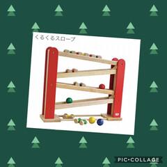クリスマスツリー/お気に入り 初クリスマスプレゼントはコレにしました🎁…