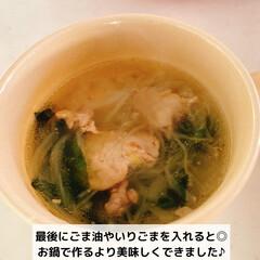 シロカ siroca 電気圧力鍋 SP-D131 レッド | シロカ(電気圧力鍋)を使ったクチコミ「こんにちは! 今日は先日作ったスープを…」(7枚目)