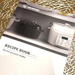 アイリスオーヤマ 電気圧力鍋 4.0L レシピブック付き ホワイト PC-MA4-W | アイリスオーヤマ(電気圧力鍋)を使ったクチコミ「❤️🐄🥩✨  #電気圧力鍋#アイリスオー…」(3枚目)