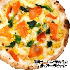 簡単/時短/冷凍食品/ピザ/通販/お取り寄せ/... 信州食材🍕【信州サーモンと菜の花のカルボ…(1枚目)