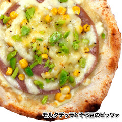 時短/冷凍/ピザ/簡単/通販/お取り寄せ/... イタリア食材🍕【モルタデッラとそら豆のピ…(1枚目)