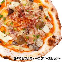 簡単/時短/冷凍食品/ピザ/冷凍ピザ/通販/... 人気メニュー🍕【きのことツナのオーロラソ…(1枚目)