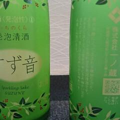 一ノ蔵/発泡酒/日本酒 鈴音🍶 一ノ蔵さんの発泡清酒 ぐびぐび(…(2枚目)
