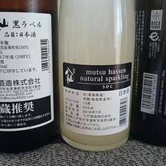 一ノ蔵/八仙/お酒/日本酒 八仙の純米吟醸とスパークリング酒★一ノ蔵…(2枚目)