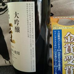 お酒/日本酒/フォロー大歓迎 京姫酒造さんの大吟醸 匠 \(^o^)/(2枚目)