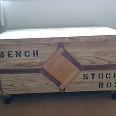 ベンチ/リミアな暮らし/ダイソー/セリア/100均/DIY/... ベンチ&収納箱を作りました(⌒_⌒) ベ…