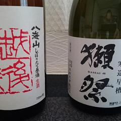 正月/日本酒/あけおめ/おうち/年末年始 お正月のお酒は、獺祭と八海山のどちらも原…(2枚目)