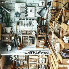 作業部屋/インテリア/DIY/雑貨/100均/セリア/... (1枚目)