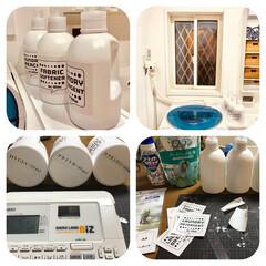 カインズホーム/ランドリーボトル 普段よく使う選択洗剤 目にする所に出して…