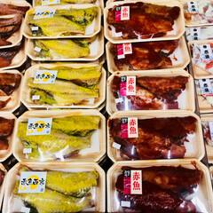 赤魚粕漬け/大特価 3切 298円/赤魚の漬魚 各種/2切れ 250円 いらっしゃい👏 いらっしゃい👏👏 今日は…