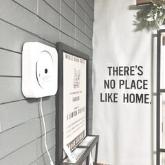 モノトーンインテリア/キャンドゥ/ウォールステッカー/リビングインテリア/DIY女子/300円ショップ/... There's no place lik…