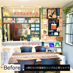 壁紙リメイク/リビングダイニング/キッチンカウンター/DIY女子/DIY/キッチン/... シンプルな内装の建売住宅に住んでいます。…(1枚目)