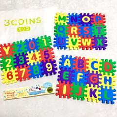 500円/パズル/英語学習/知育玩具/アルファベット/ポップな雑貨/... 3coinsの親子で楽しめるバスグッズシ…
