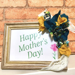 ハギレ活用/手作り雑貨/ハンドメイド雑貨/裂き布/簡単リメイク/簡単DIY/... 昨日は母の日でしたね。  ひとりでゆっく…(1枚目)