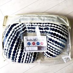 妊娠後期/抱き枕/シンプルデザイン/北欧デザイン/モノトーン雑貨/モノトーン好き/... 昨日は9回目の妊婦健診でした。  明日か…