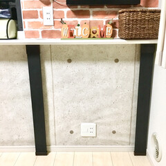 建売住宅/原状回復/ラブリコ/絵本棚DIY/絵本棚/デッドスペース活用/... キッチンカウンター下の デッドスペースに…(2枚目)