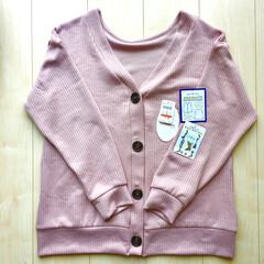 シンプルデザイン/秋冬アイテム/マタニティファッション/イオン/お買い得/セール品/... 妊娠6ヶ月の妊婦です。 予定日は10月で…
